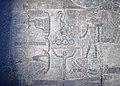 Esna Tempel Deckenrelief 10.jpg