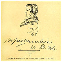 Eugene Onegin's portrait by Pushkin.jpg