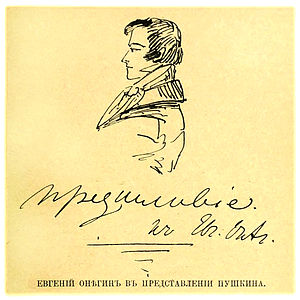 Eugene Onegin - Eugene Onegin as imagined by Alexander Pushkin, 1830.