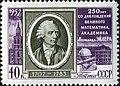 Euler-USSR-1957-stamp.jpg