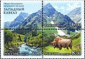 European bison on stamp Russia West Caucasus 2006.jpg