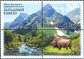 Western Caucasus - Western Caucasus on se-tenant postage stamps of Russia, 2006