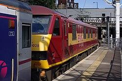 Euston station MMB 98 90028.jpg