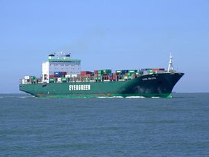 Ever Deluxe p3 approaching Port of Rotterdam, Holland 04-Aug-2007.jpg