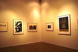 Museo de la Estampa - Inside one of the exhibition halls of the museum