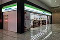 FamilyMart at Futian Railway Station (20180927160249).jpg