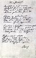 Fetőfi Szerelem- és pipadal 1844 B.jpg
