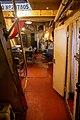 Fire Fighter ship, Long Island 2018 46.jpg