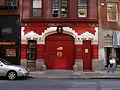 Fire Patrol - panoramio.jpg