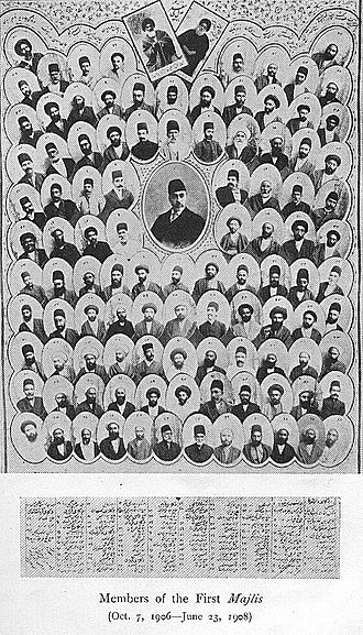Persian Constitution of 1906 - Image: First Majlis M Ps