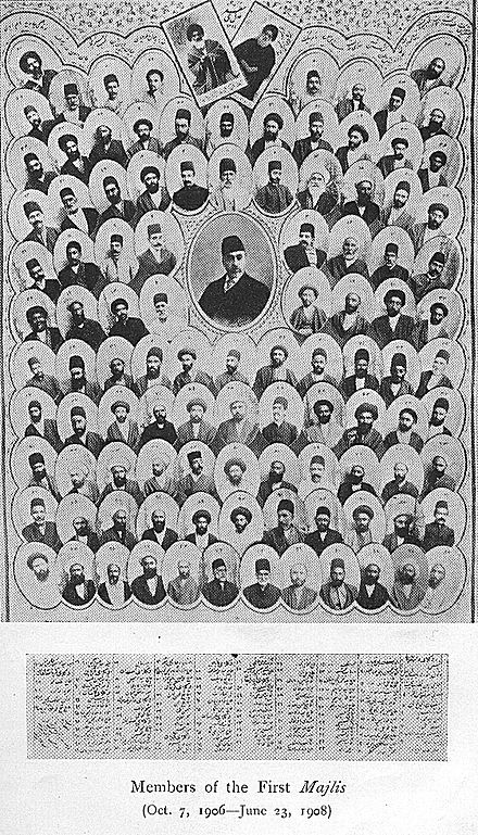 First Members of Parliament, 1906-1908 First Majlis MPs.jpg