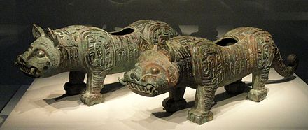 Fittings in the form of tigers, Baoji, Shaanxi province, Middle Western Zhou dynasty, c. 900 BC, bronze Fittings in the form of tigers, Baoji, Shaanxi province, Middle Western Zhou dynasty, c. 900 BC, bronze - Freer Gallery of Art - DSC05756.JPG