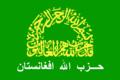 Flag of Afghan Hezbollah.png