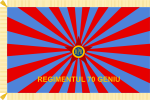 Flag of Air Force of Romania (1950-1965, reverse).svg