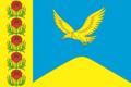 Flag of Dmitrievskoe (Ulyanovsk oblast).png