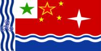 Republic of Jailavera
