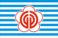 Flag of Taipei City 1981-2010.svg