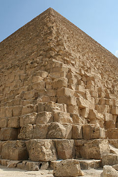 Flickr - DavidDennisPhotos.com - Pyramid at Giza