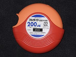 Dry-powder inhaler - Flutide (フルタイド ) DPI which contains 200μg fluticasone propionate per actuation