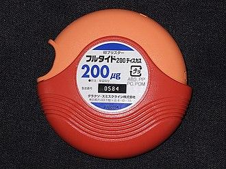Dry-powder inhaler - Flutide (フルタイド ) DPI which contains 200μg fluticasone propionate per actuation