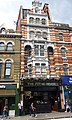 Flying Horse, Fitzrovia, W1 (23444399086).jpg