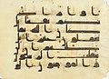 Folio from a Qur'an (8th-9th century) g.jpg