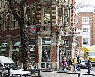 Fopp (retailer) - Fopp store in London