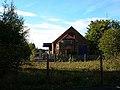 Former Goods Shed, Christ's Hospital - geograph.org.uk - 68860.jpg
