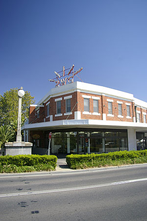 Triple M Riverina 1152 - Image: Former Riverina Broadcasters Building