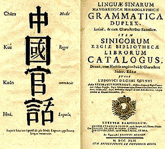 Arcadio Huang - The Chinese grammar published by Étienne Fourmont in 1742.