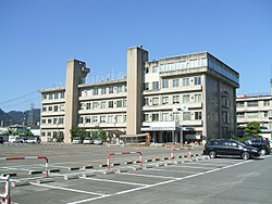 Fuchu city office.JPG