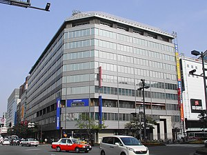 西日本鉄道's relation image