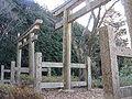 Futatsu-torii (Katsuragi, Wakayama)1.jpg