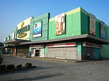 Puregold wikivisually puregold in baliuag bulacan malvernweather Choice Image