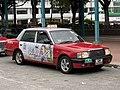 GM6068(Hong Kong Urban Taxi) 23-04-2020.jpg
