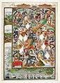 Genealogia dos Reis de Portugal (BL Add MS 1253) - f.7r.jpg