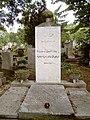 Germanus Gyula sírja.jpg