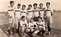 Gevgelija, sportski klub od 1938.jpg