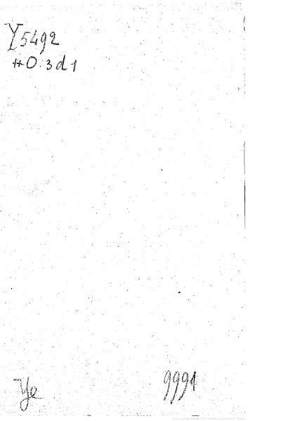 File:Gilbert - Le Jubilé, suivie de deux autres ouvrages, 1776.djvu