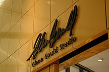 Glenn gould studio in CBC building.jpg