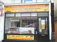 Gosport Model and Hobby Shop in Stoke Road - geograph.org.uk - 1374015.jpg