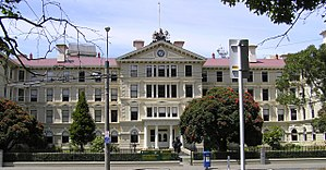 Old Government Buildings, Wellington - The building is now home to the Victoria University of Wellington Faculty of Law. Pictured in 2005.