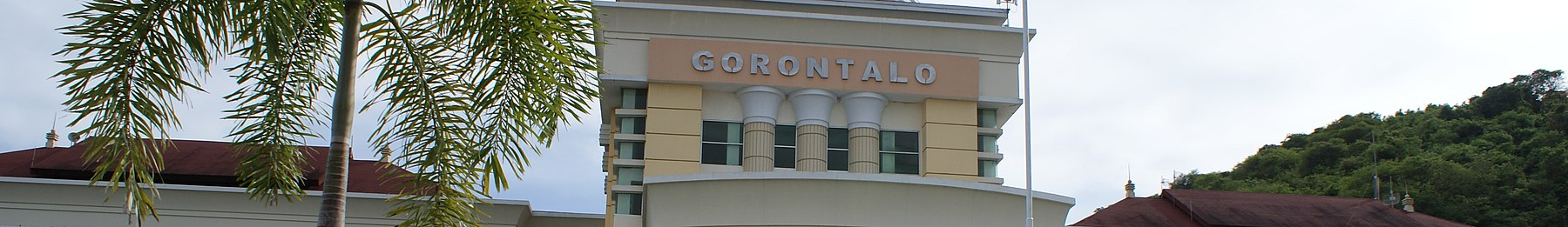 Governor Office of Gorontalo Province (cropped).JPG