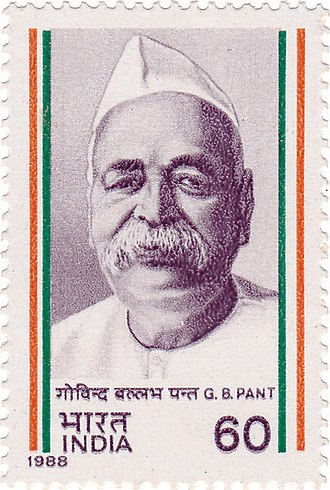 Govind Ballabh Pant - Image: Govind Ballabh Pant 1988 stamp of India