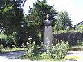 Gradets-Radko-Dimitriev-Monument.JPG