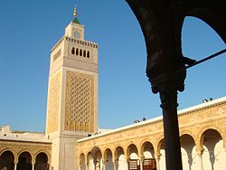Grand Mosque, Tunis, Tunisia.JPG