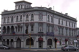 Grandview Hotel, Fairfield.jpg