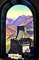 Great Wall (Nikolái Roerich).jpg