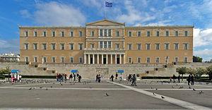Friedrich von Gärtner - The Hellenic Parliament in Athens