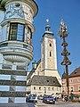 Grein-Donau - panoramio.jpg